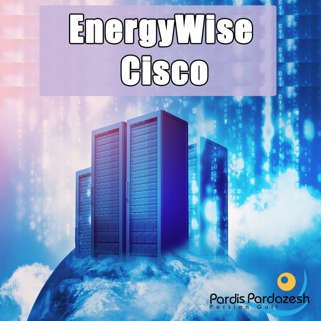 تکنولوژی Cisco EnergyWise
